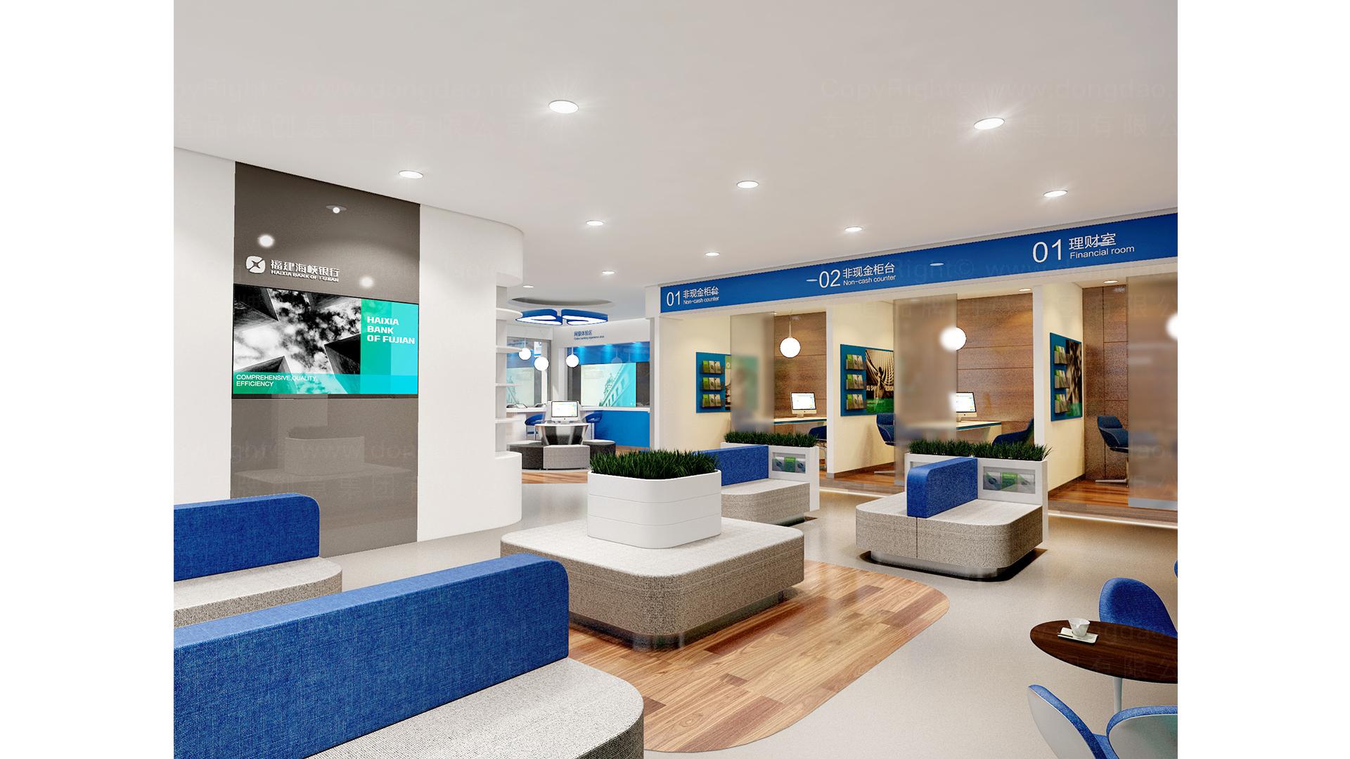 海峡银行银行网点SI设计应用场景_2