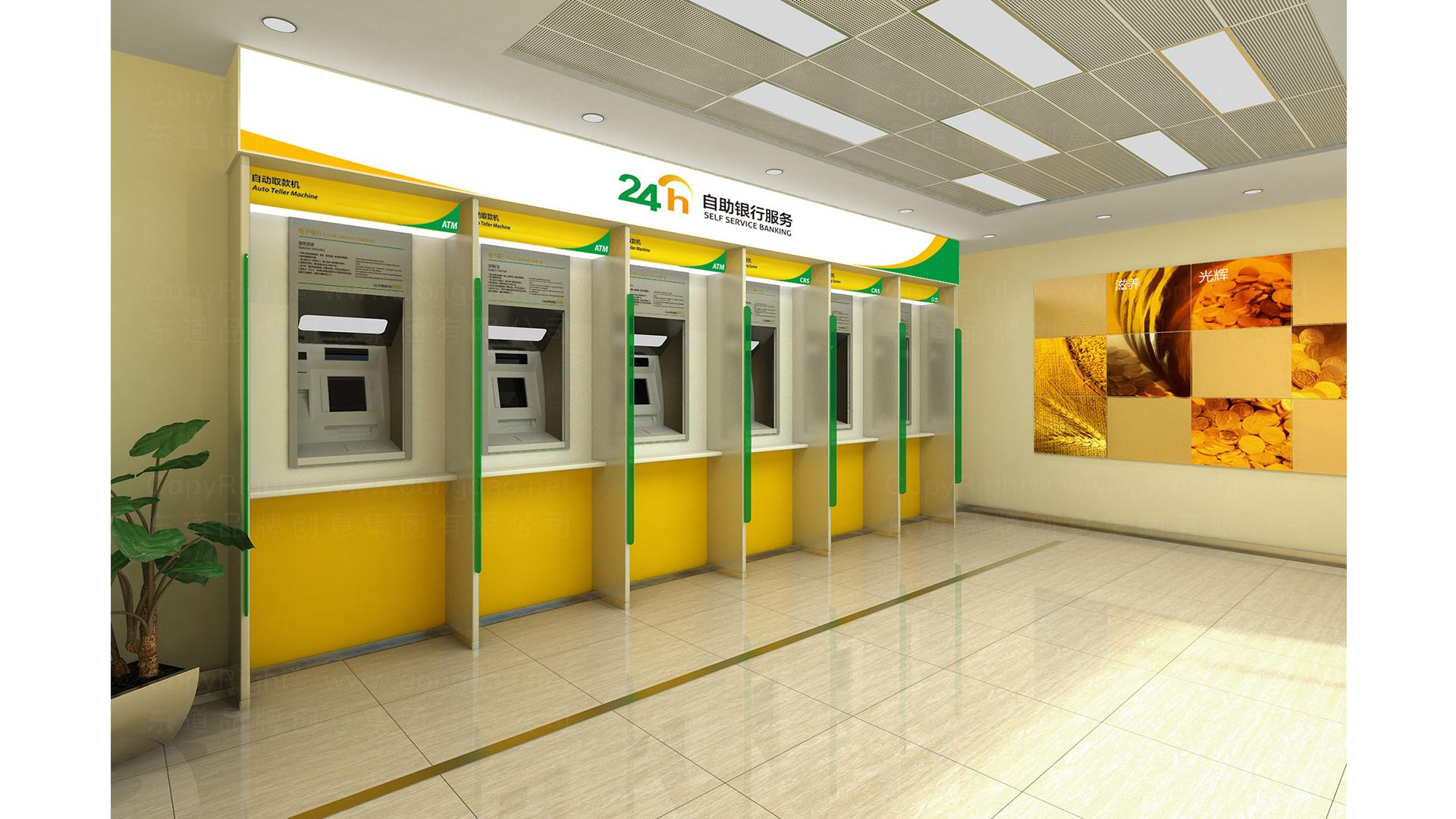 案例高明农商行银行网点SI设计