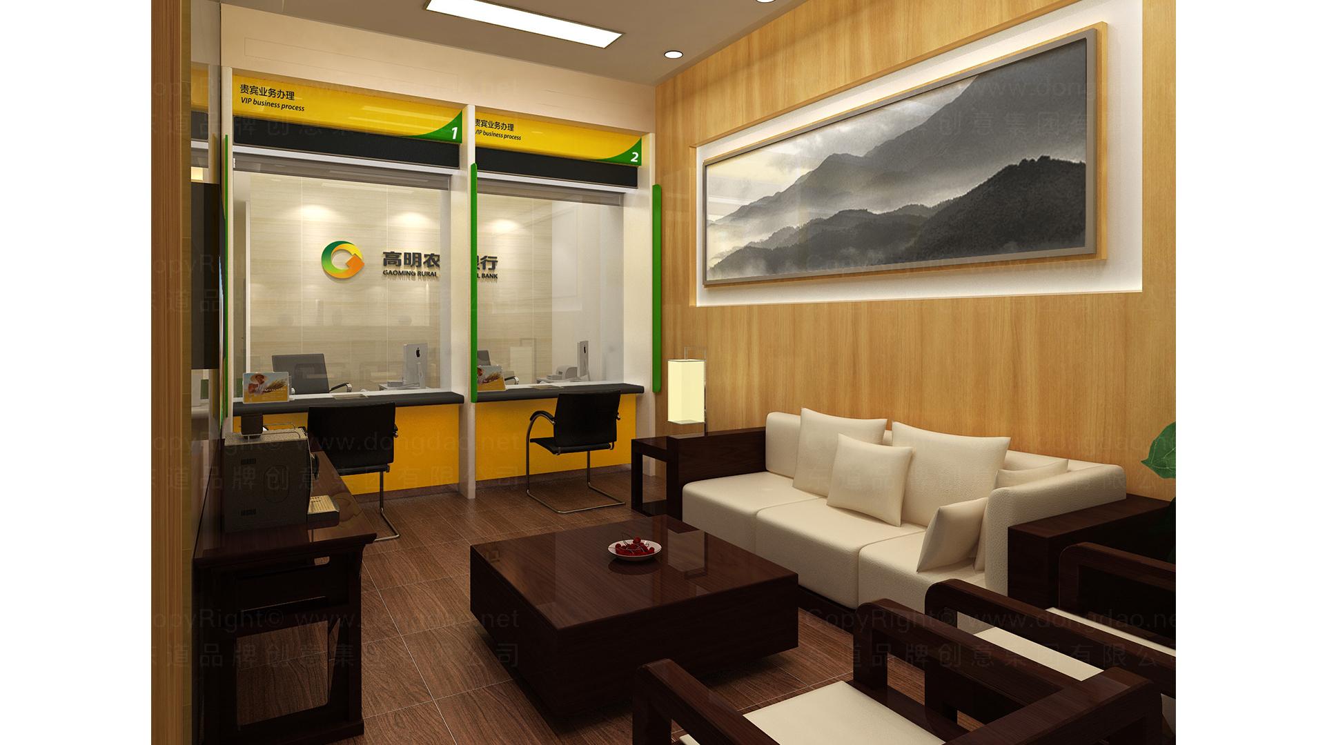 银行金融高明农商行银行网点SI设计