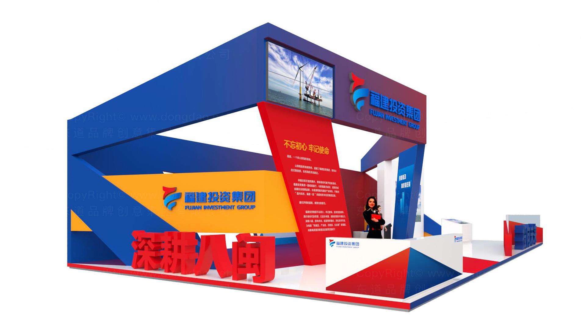 银行金融海峡金桥展馆设计