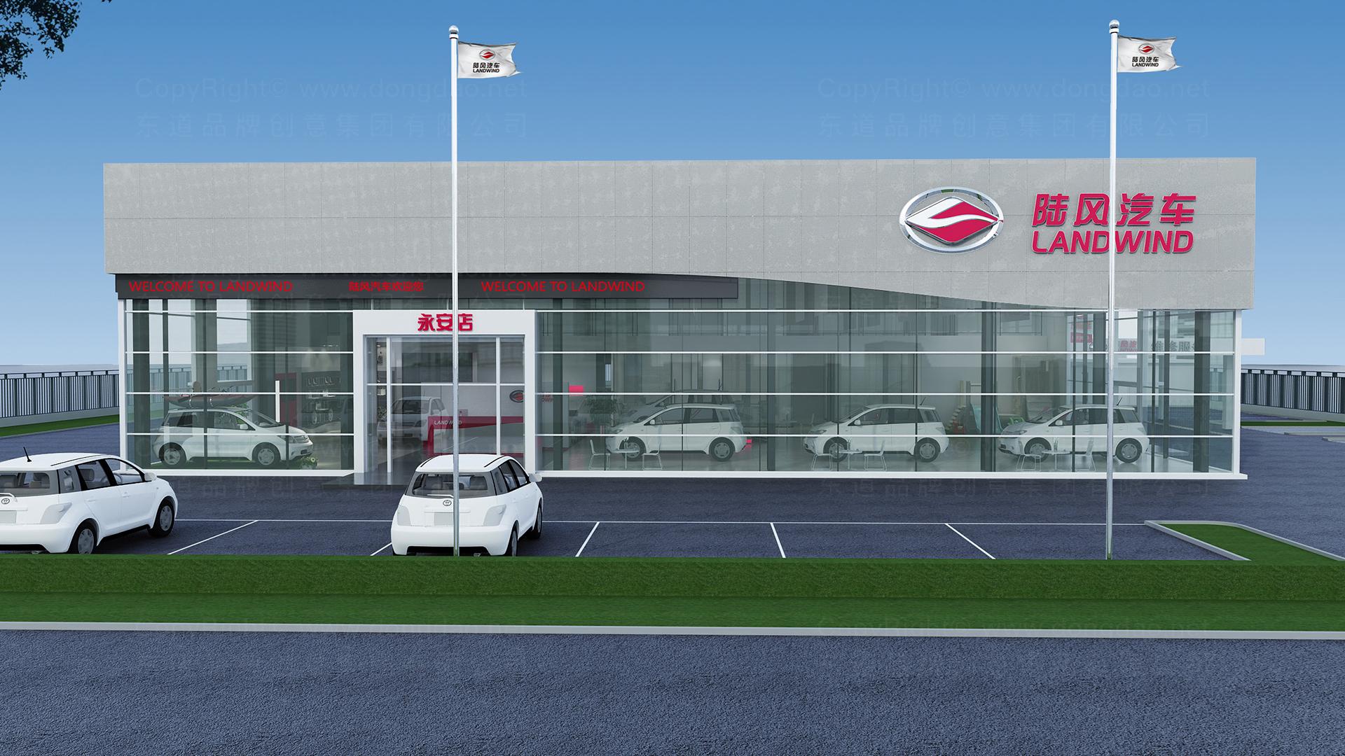 案例陆风汽车4S店设计
