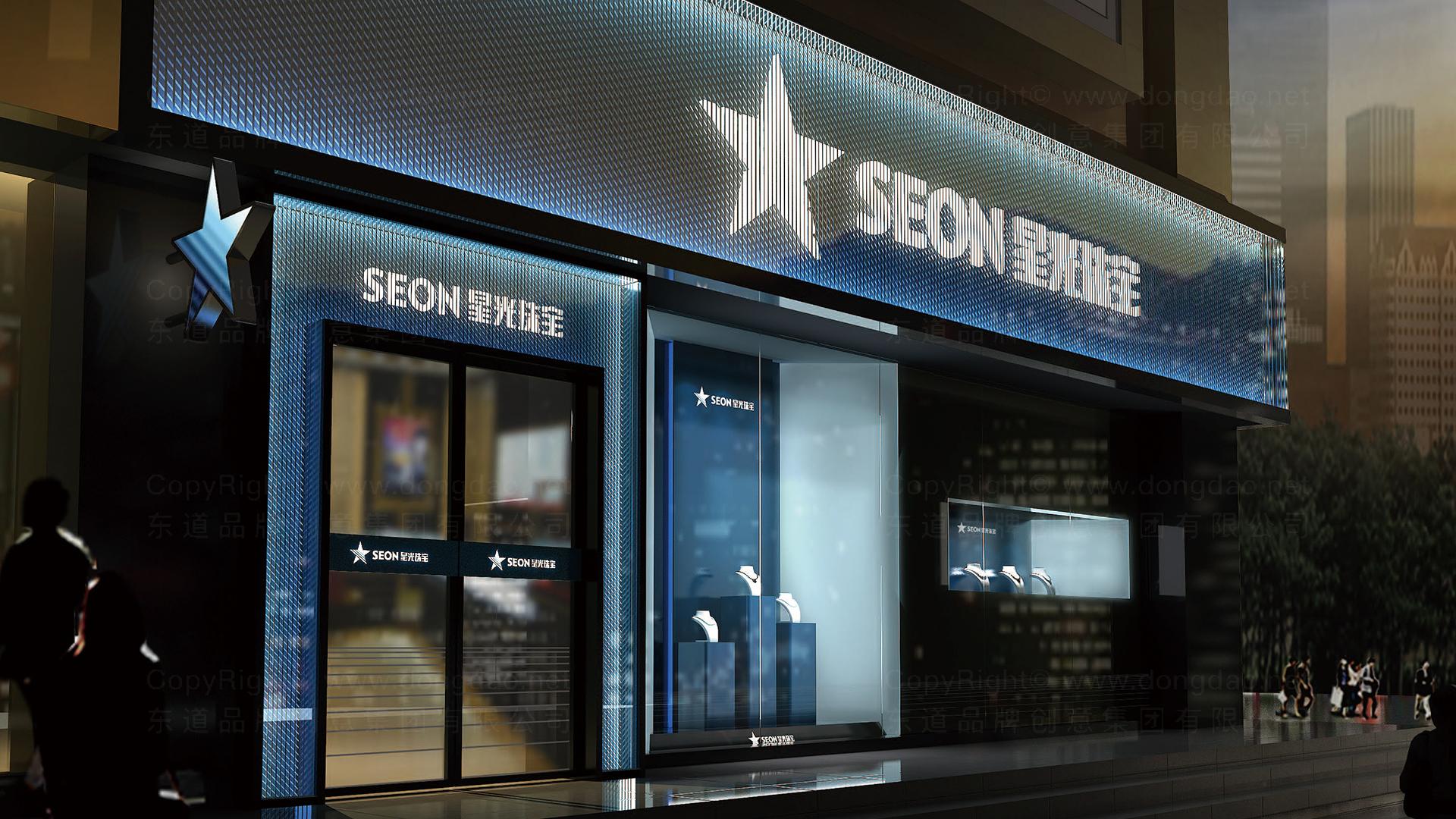 商业空间&导示星光珠宝新零售终端SI设计应用场景