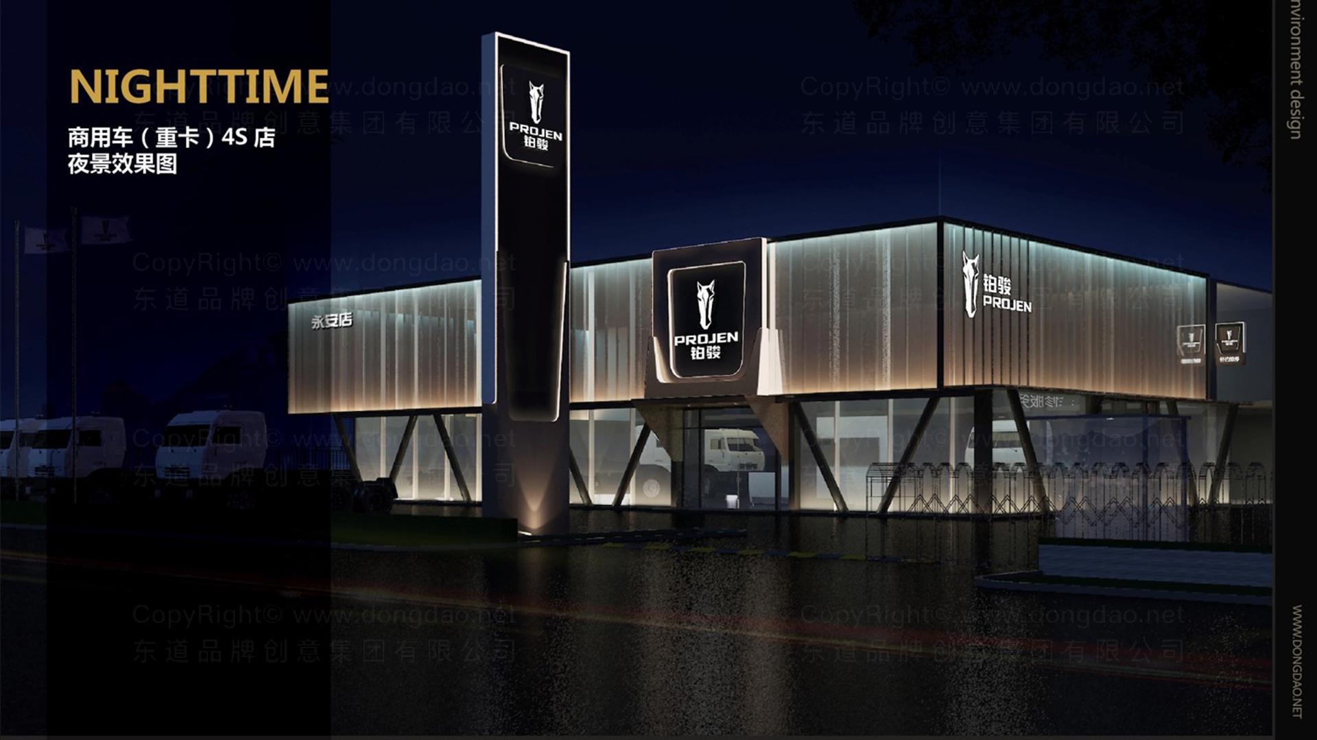 商业空间&导示案例铂骏重卡4S店设计
