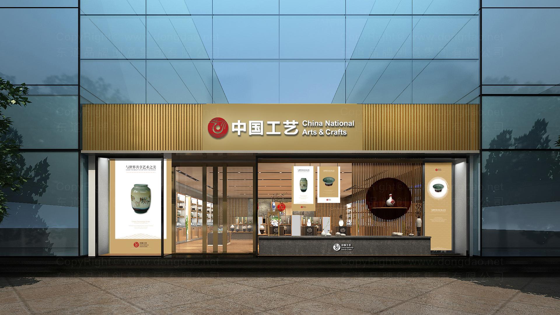 商业空间&导示案例中国工艺集团新零售终端SI设计