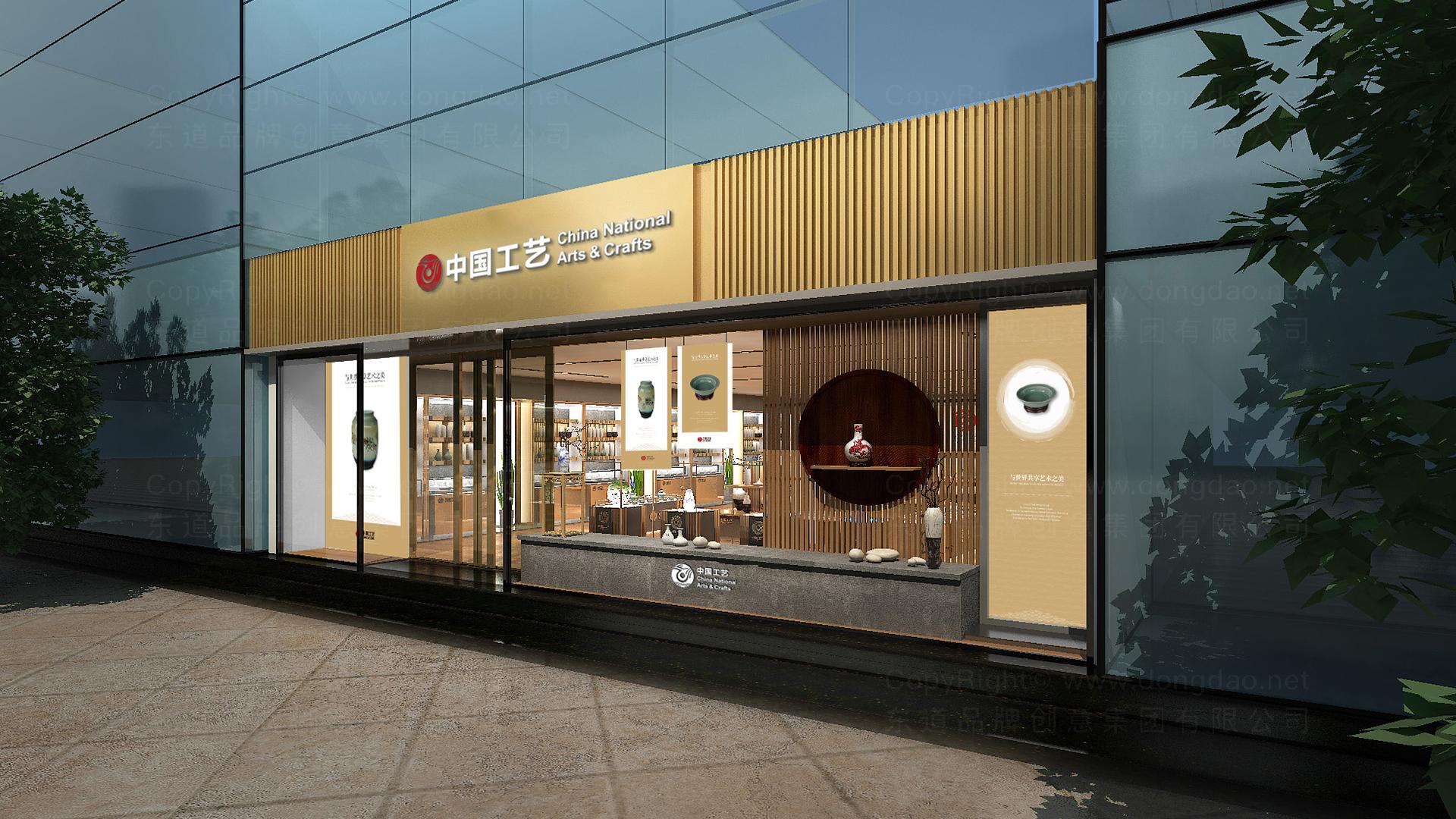 其他商业空间&导示中国工艺集团新零售终端SI设计