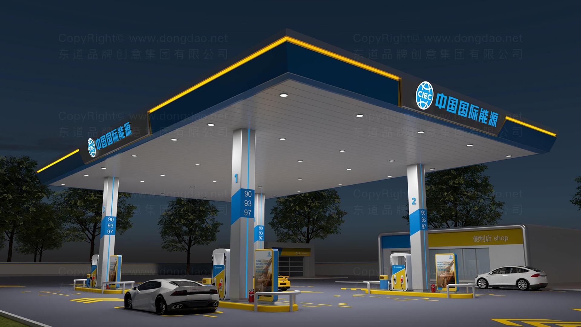 商业空间&导示案例中能源加油站SI设计