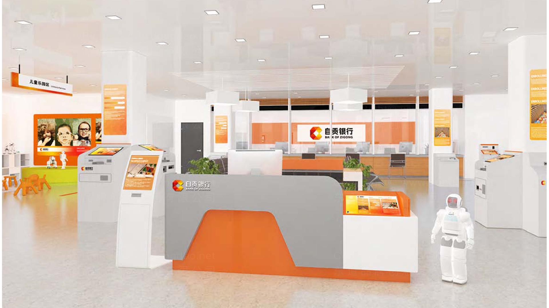 银行金融自贡商业银行银行网点SI设计