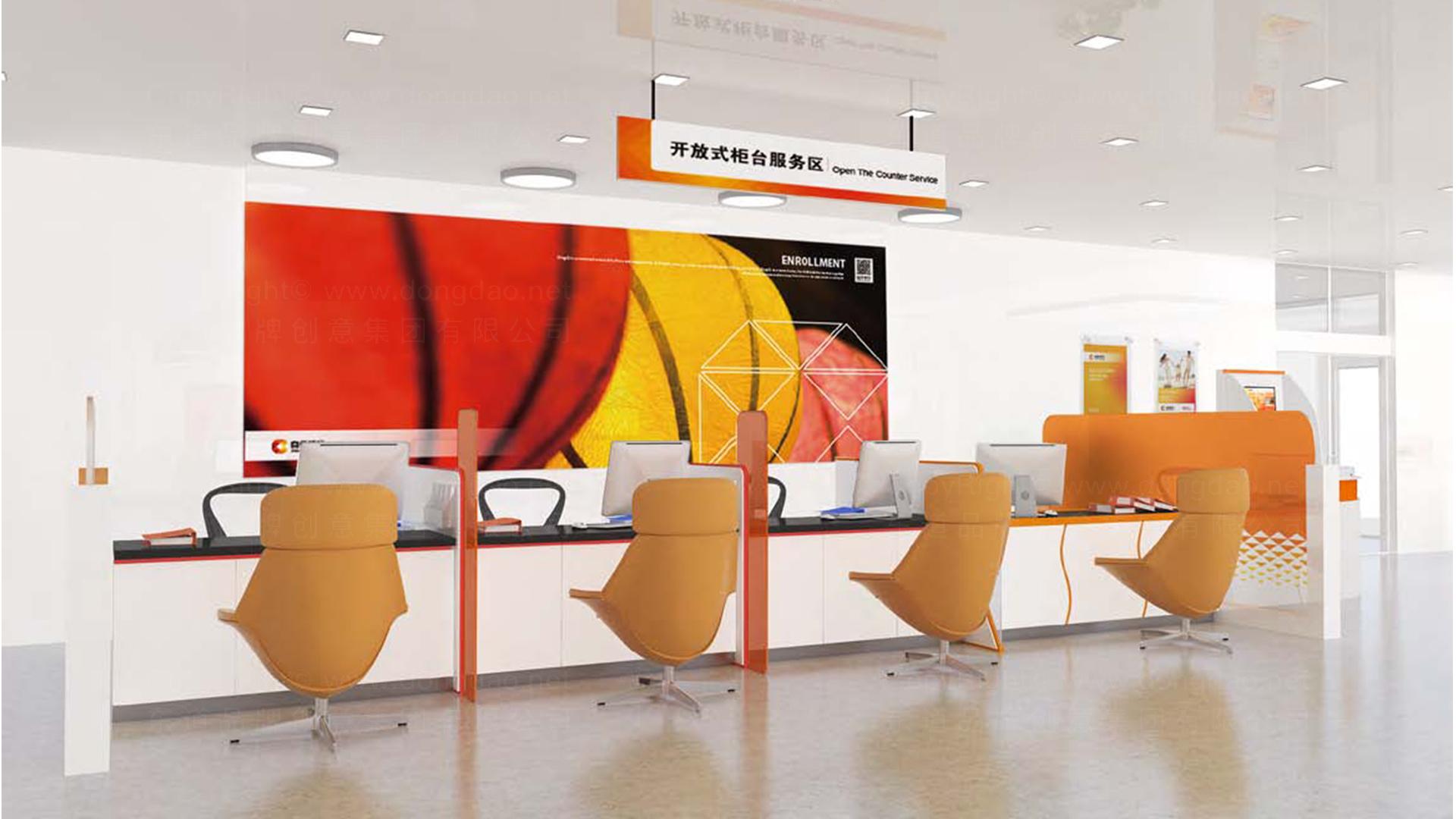 自贡商业银行银行网点SI设计应用