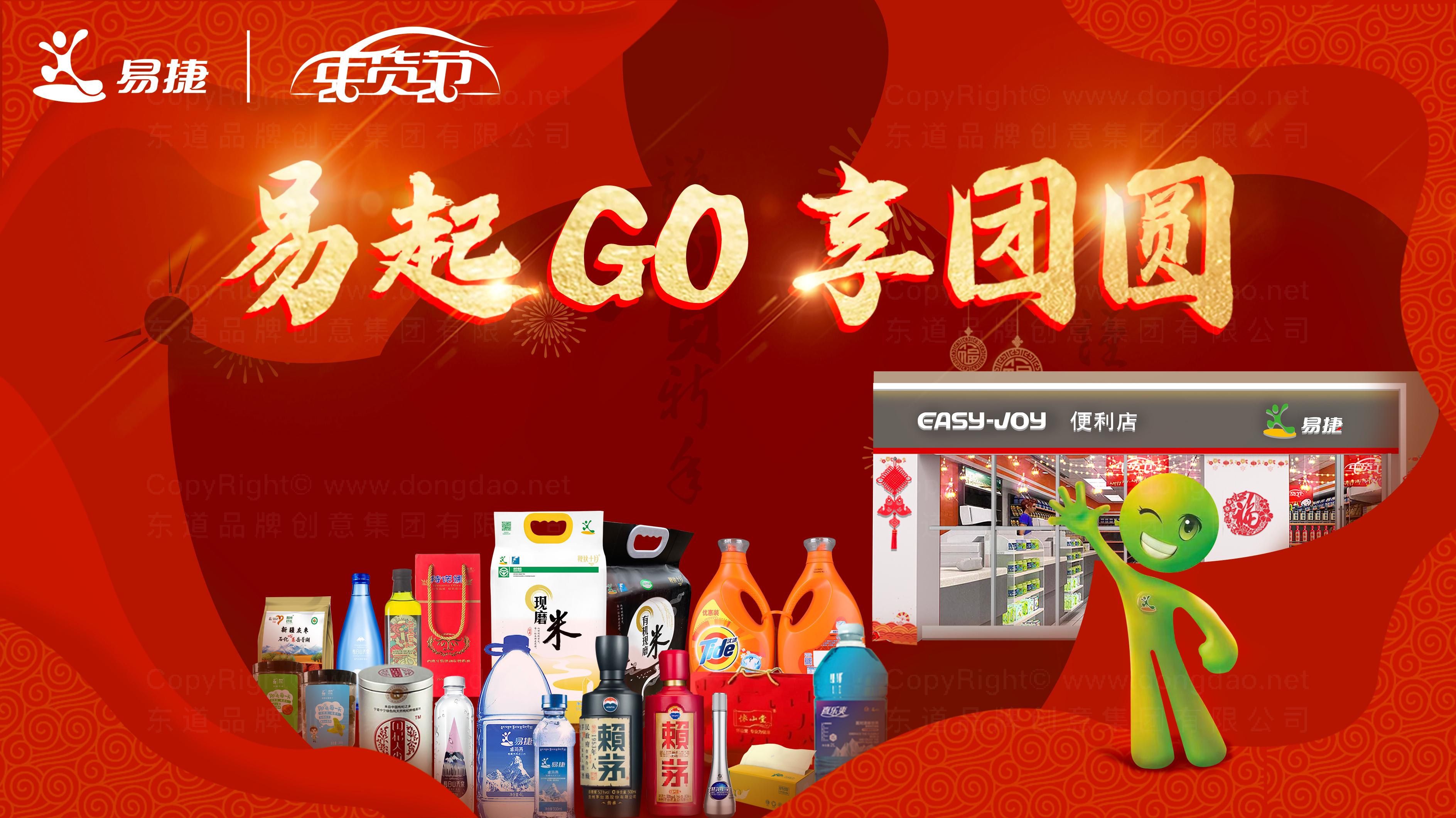 公关传播案例中国石化营销传播