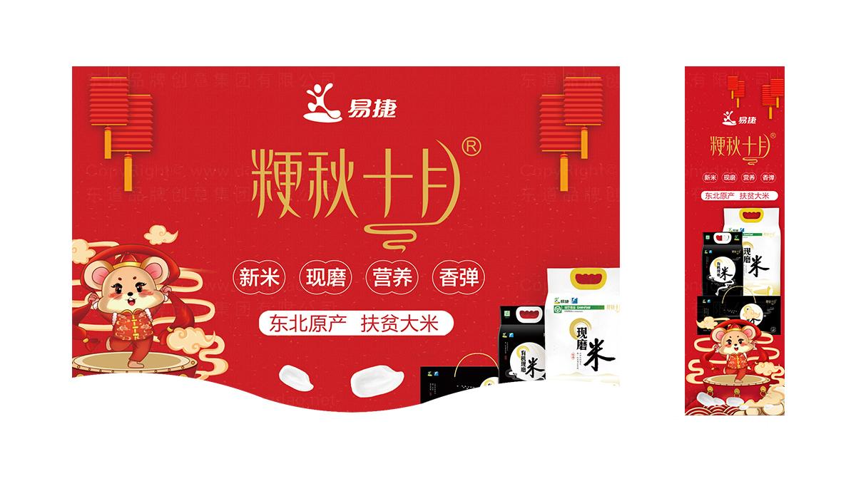 公关传播中国石化营销传播应用场景_12