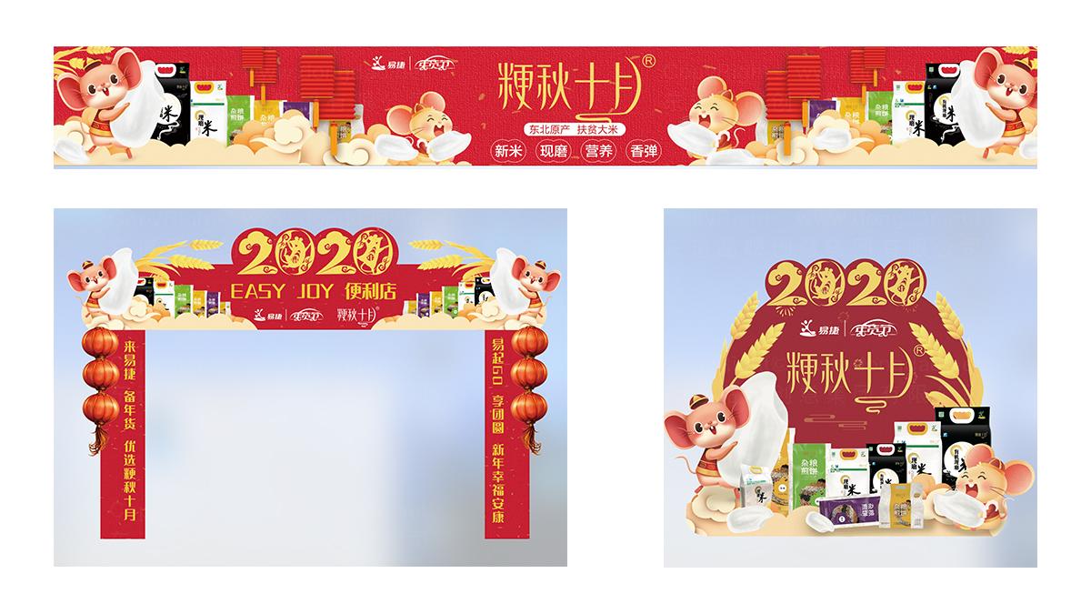 公关传播中国石化营销传播应用场景_13