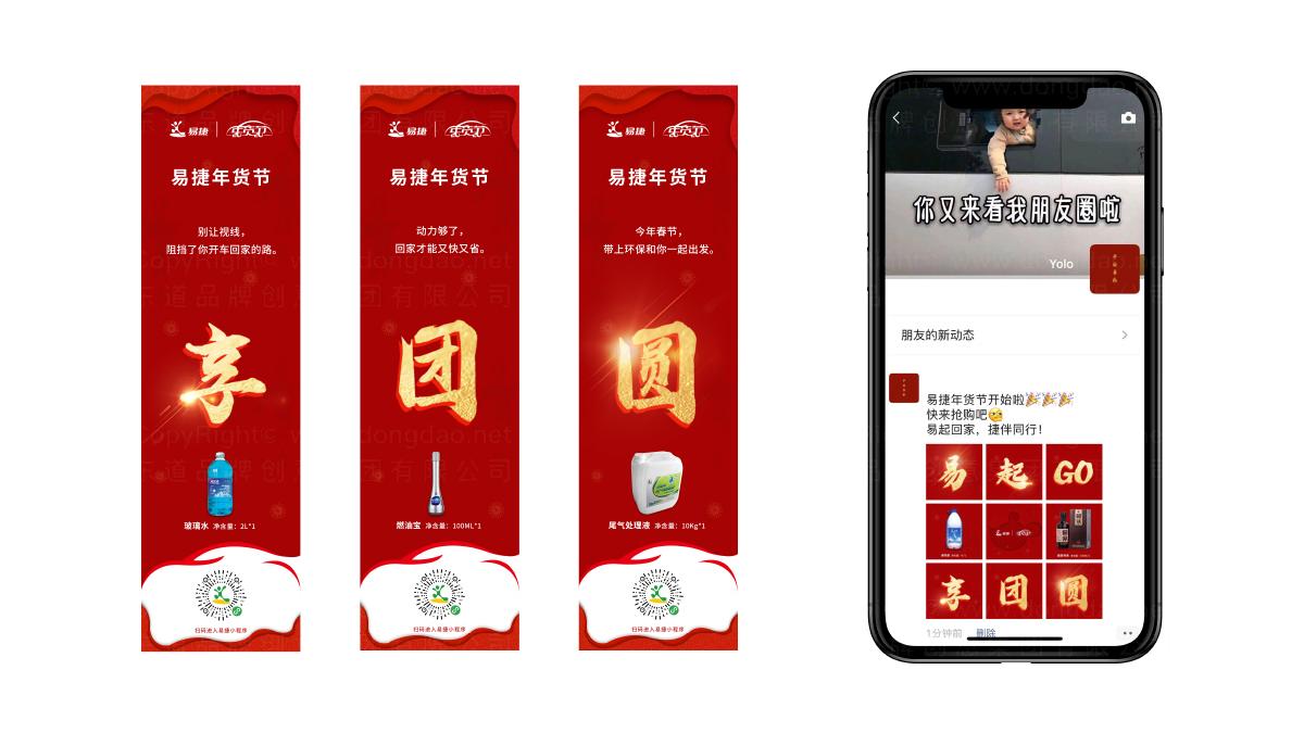 公关传播中国石化营销传播应用场景