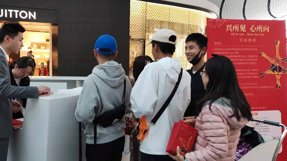 公关传播大兴机场品牌战略+传播推广应用场景_15