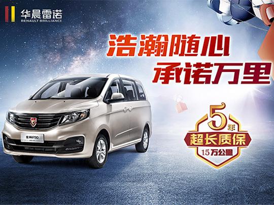 北京汽车营销传播应用场景_7