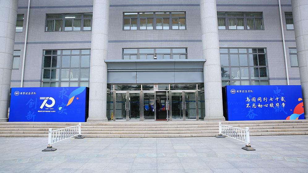 公关传播国际关系学院周年庆策划执行应用