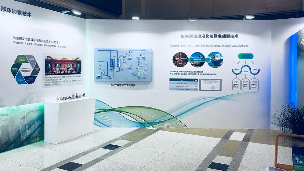 公关传播海国投室内展厅策划执行应用