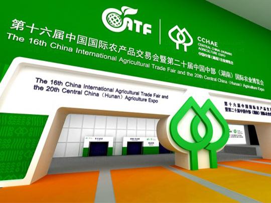 公关传播中国中部农业博览会农博会主场规划及设计应用场景_3
