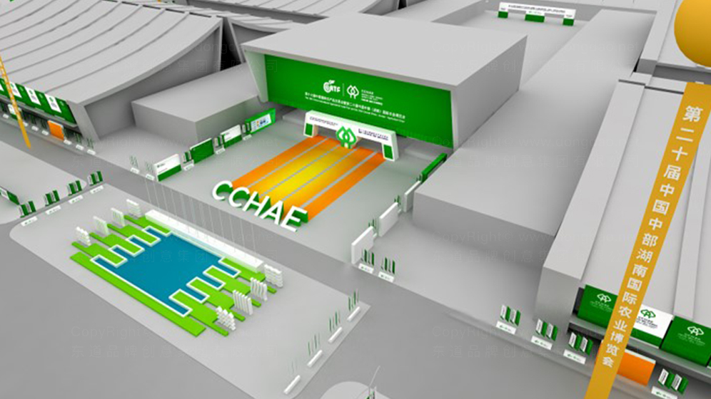 政府组织公关传播中国中部农业博览会农博会主场规划及设计