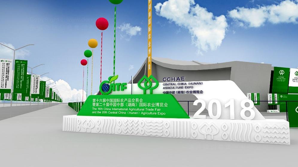 公关传播中国中部农业博览会农博会主场规划及设计应用场景