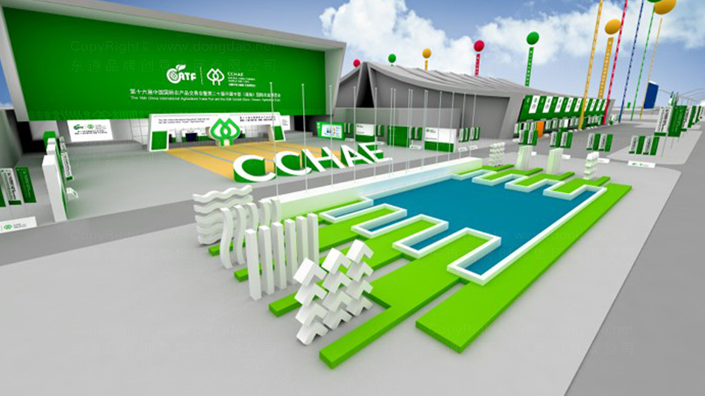 公关传播中国中部农业博览会农博会主场规划及设计应用场景_2