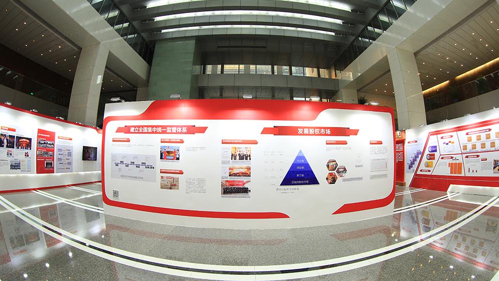 公关传播中国证监会室内展策划执行应用场景