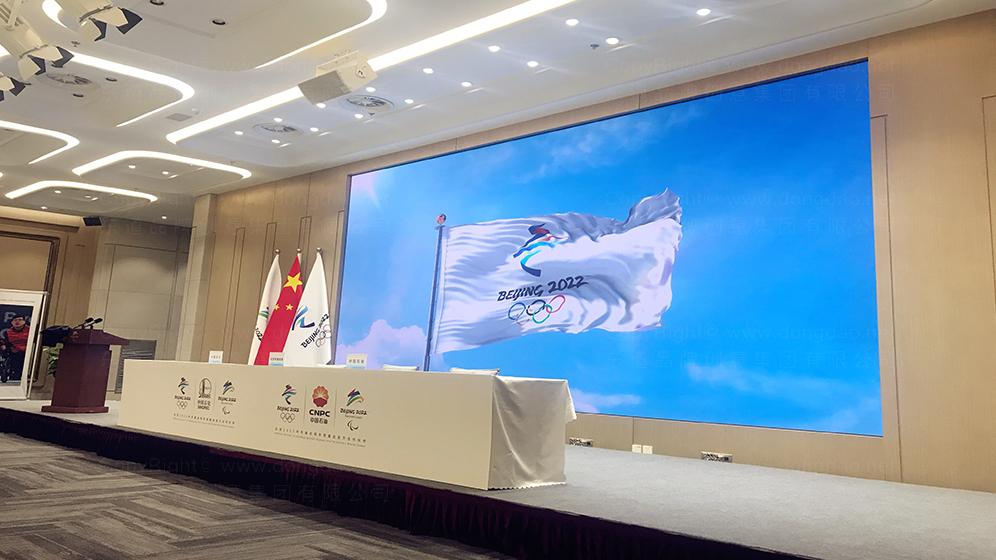 公关传播奥组委双油签约仪式签约仪式策划执行应用