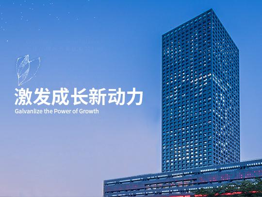 深圳证券交易所双微运营应用场景_17