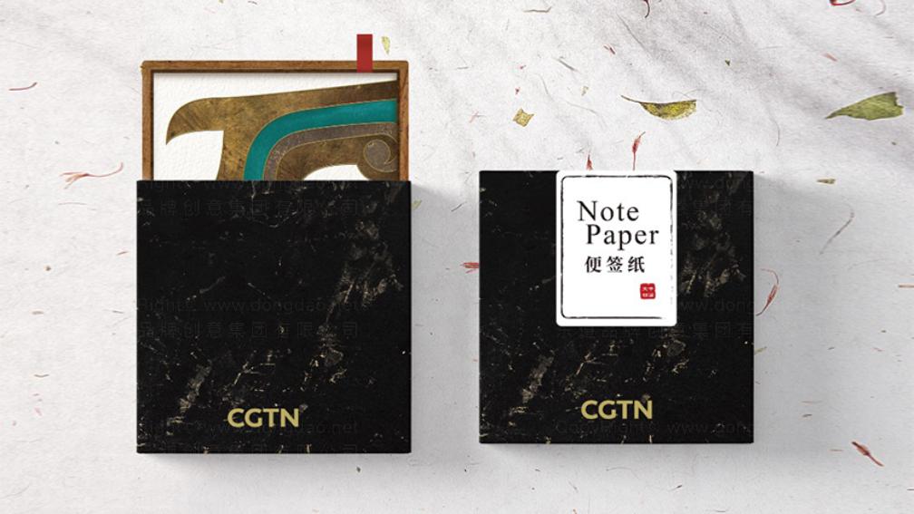 东道文创CGTN文化产品设计应用场景_3