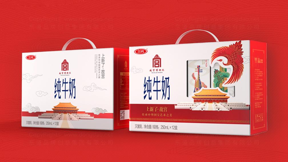 东道文创三元食品文化产品设计应用场景_7