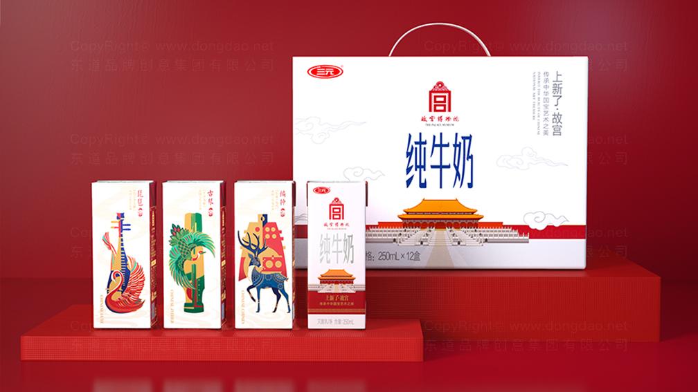 东道文创三元食品文化产品设计应用场景_8