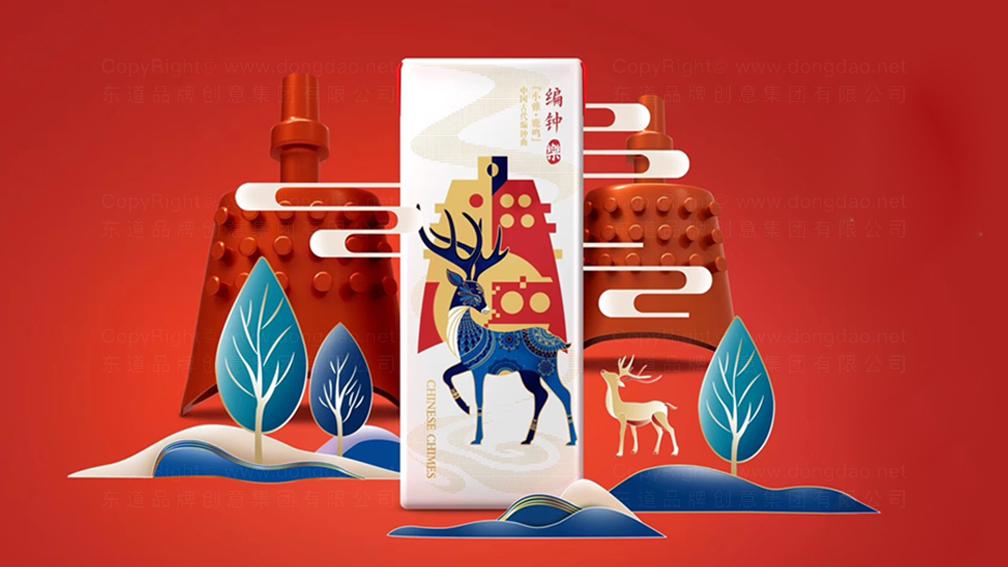 快速消费东道文创三元食品文化产品设计