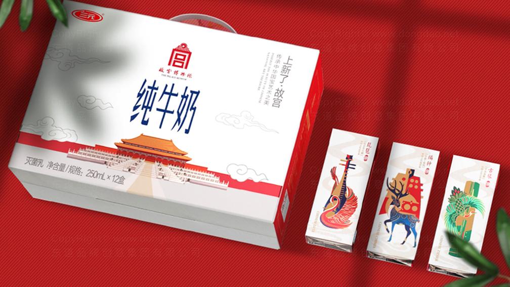 东道文创三元食品文化产品设计应用场景_1