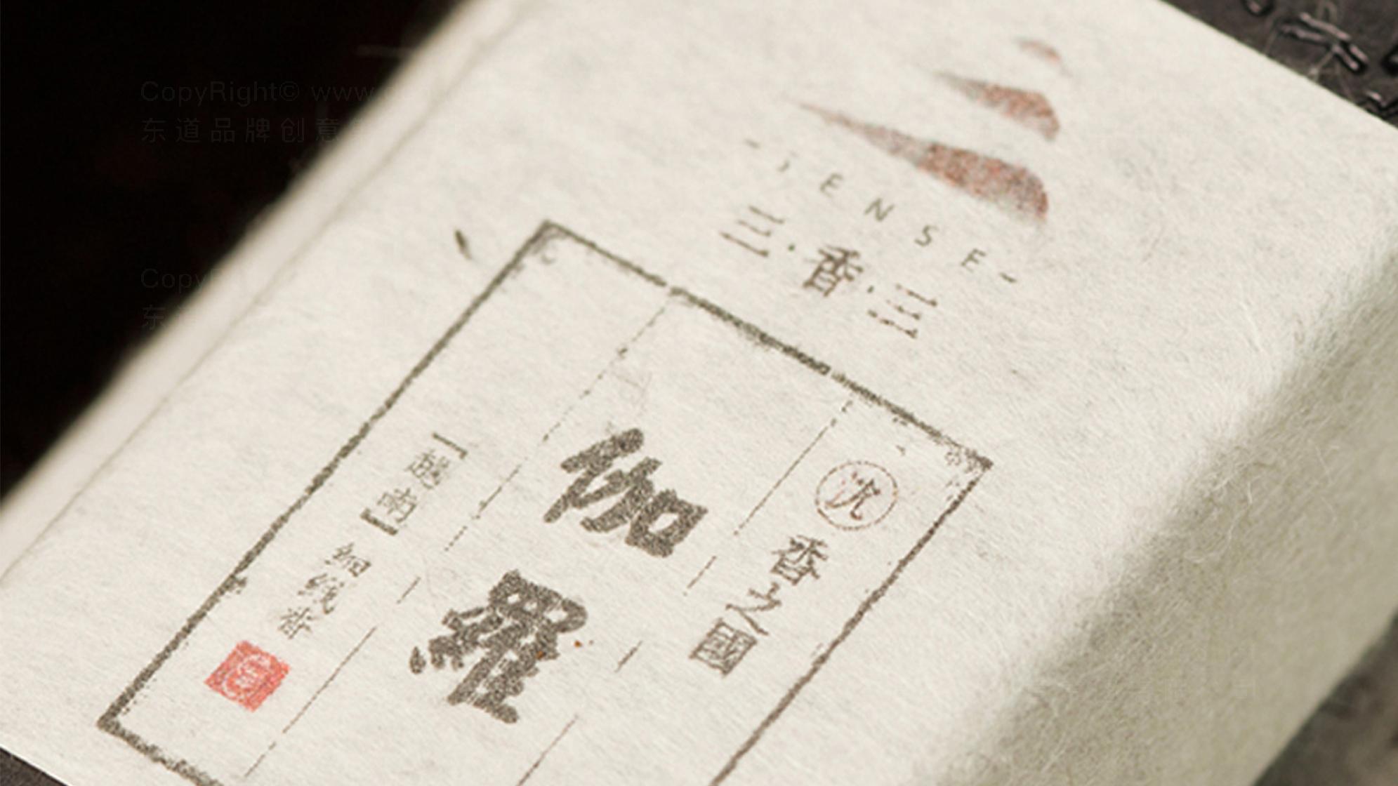 东道文创三香三产品设计应用场景_8