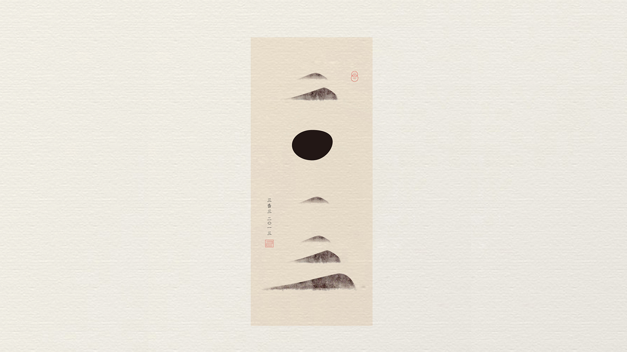 旅游生活东道文创三香三产品设计