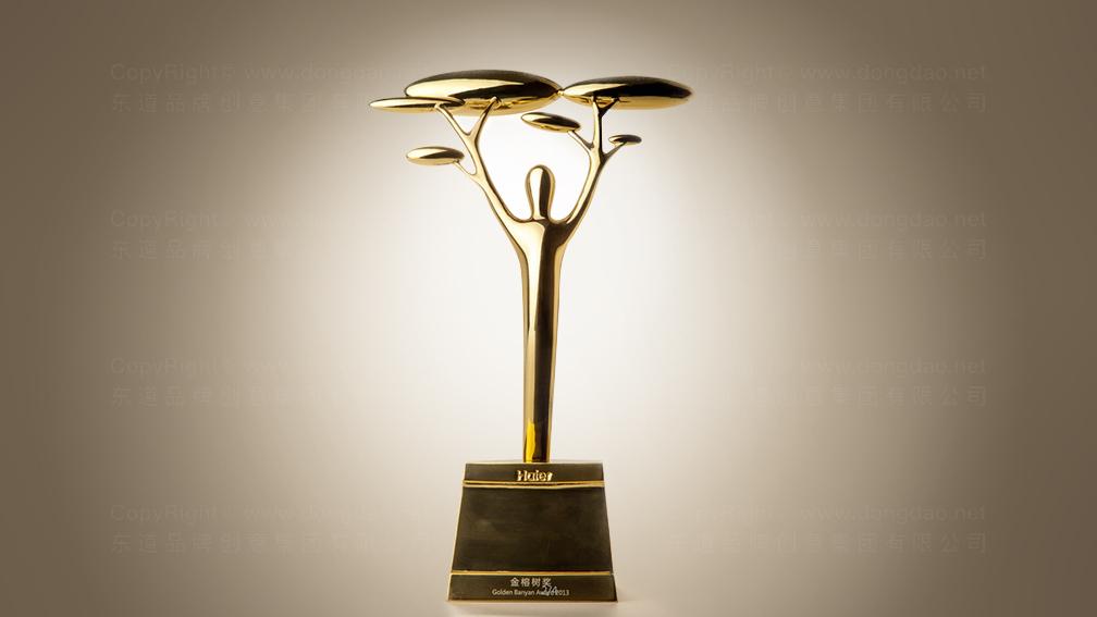 亚博APP文创海尔三金奖奖杯设计应用场景