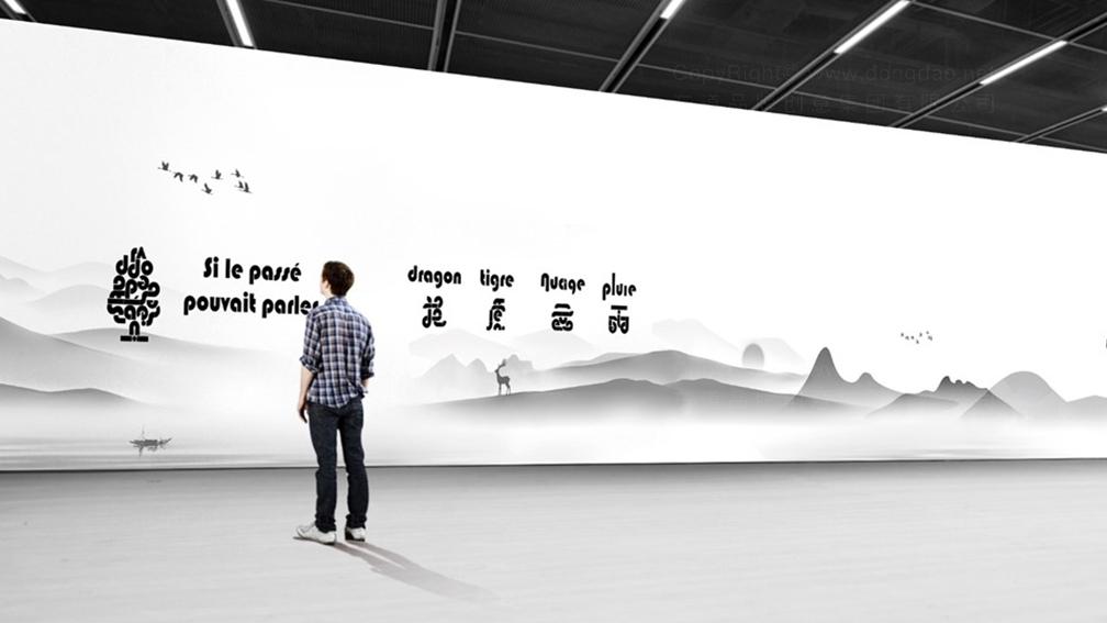 东道文创CMG文创互动产品设计应用场景_4