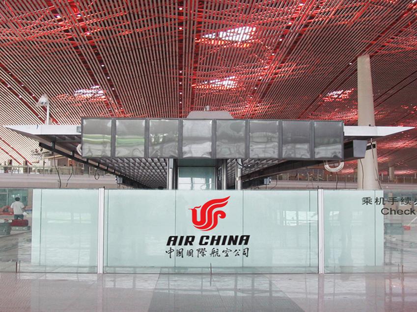 落地工程中国国航标识工程设计应用场景_10