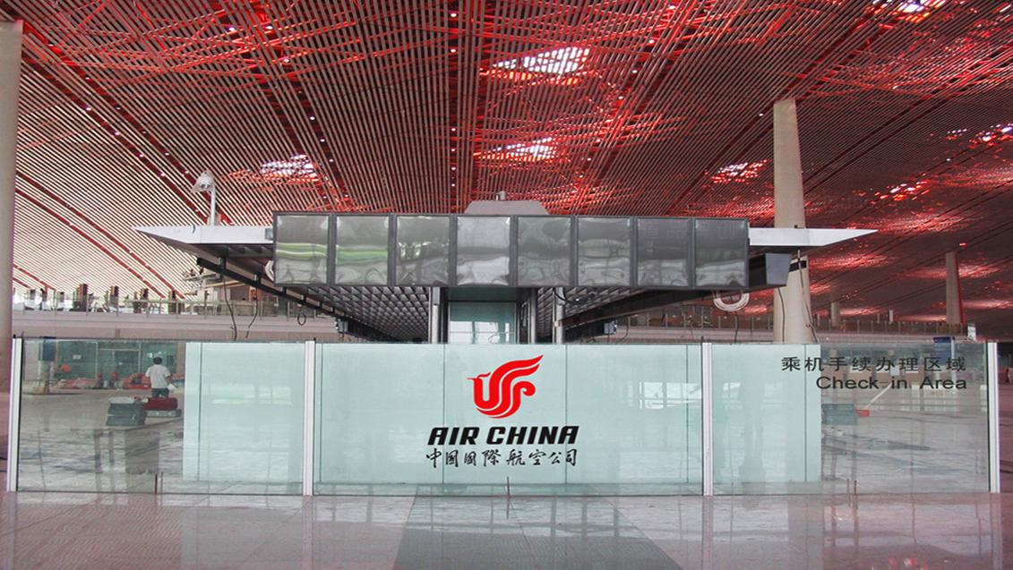 落地工程案例中国国航标识工程
