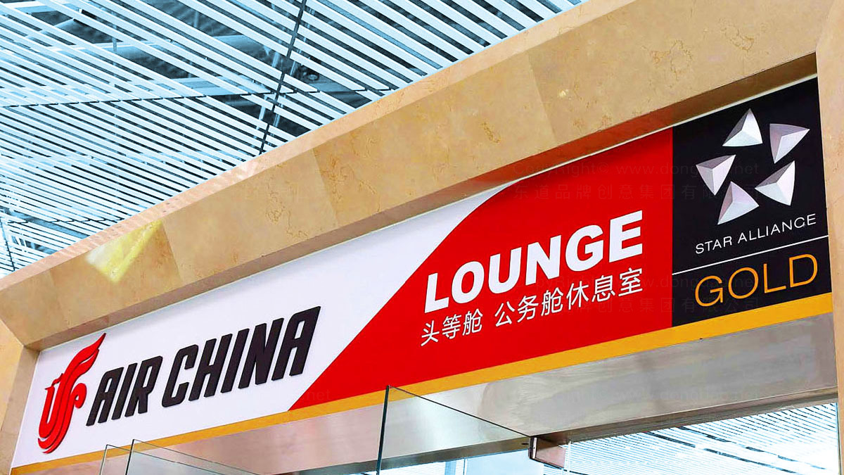 航空航天落地工程中国国航标识工程
