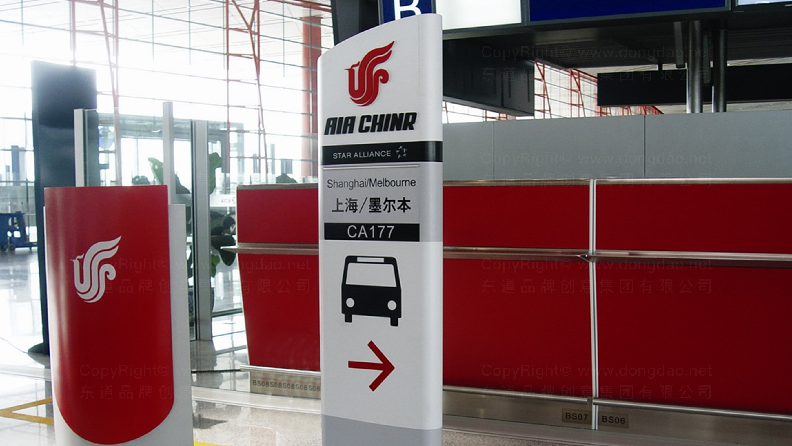 落地工程中国国航标识工程应用