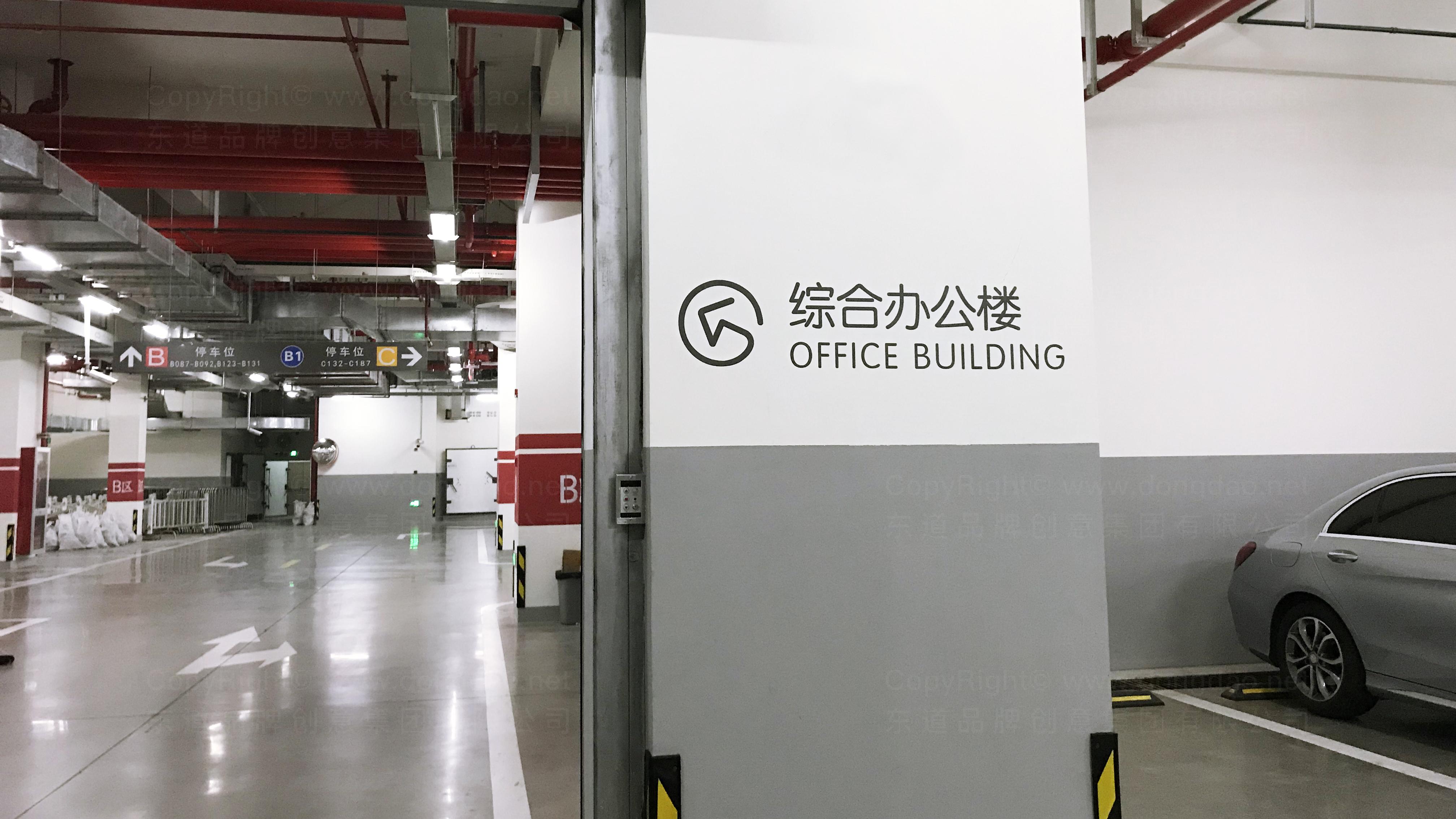 落地工程上海世博会标识工程应用场景_5