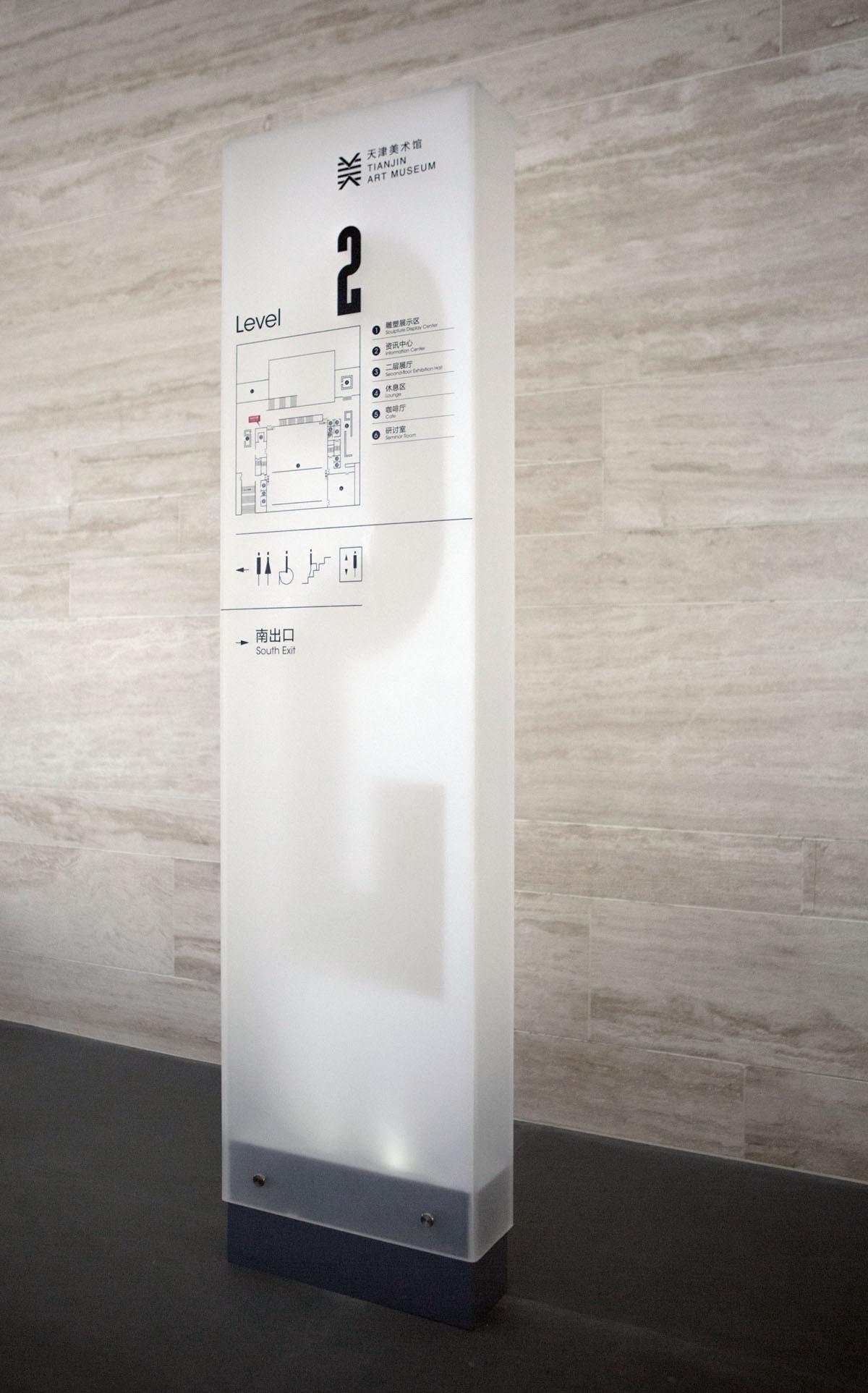 落地工程天津美术馆展览展示空间制作应用场景_4