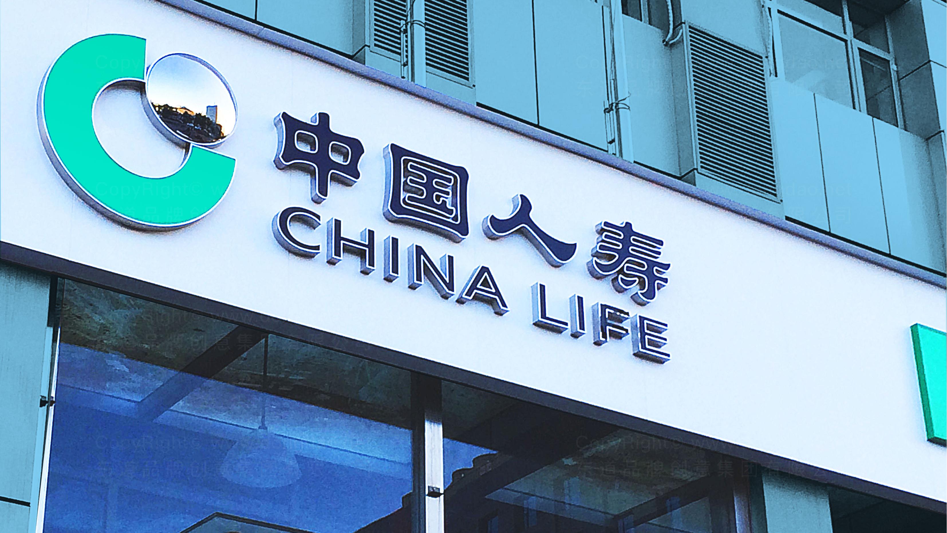 落地工程案例中国人寿装饰工程标识制作