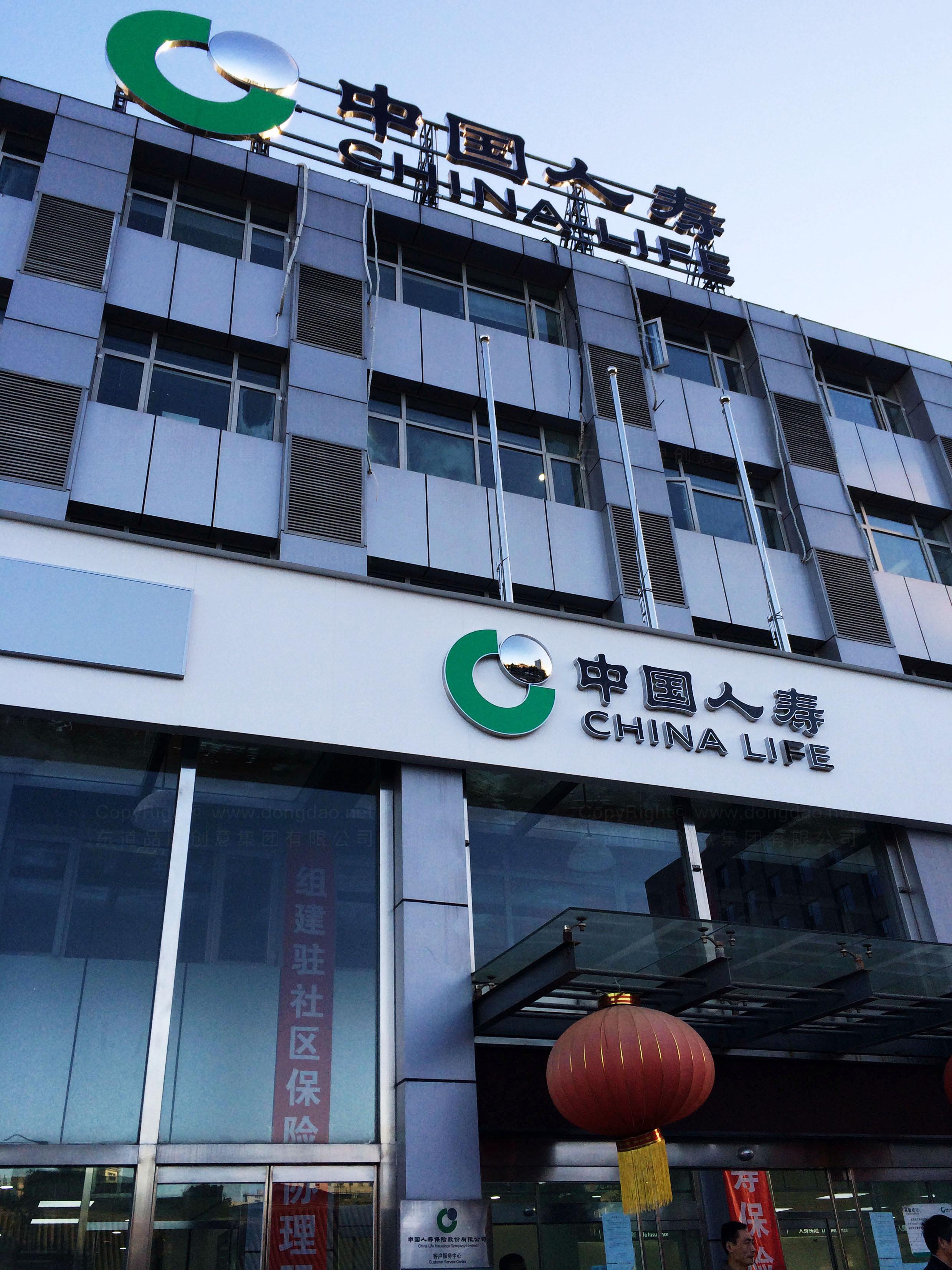 银行金融落地工程中国人寿装饰工程标识制作