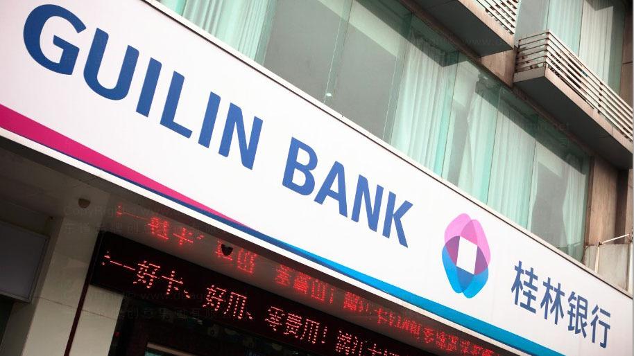 落地工程案例桂林银行装饰工程标识制作