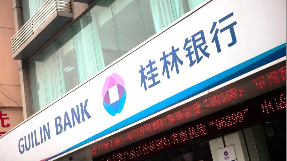 落地工程桂林银行装饰工程标识制作应用场景_6