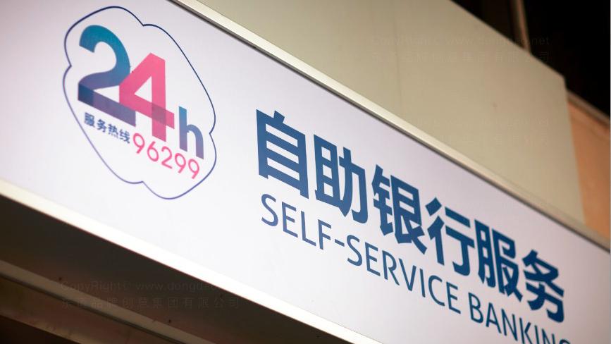 落地工程桂林银行装饰工程标识制作应用场景_9