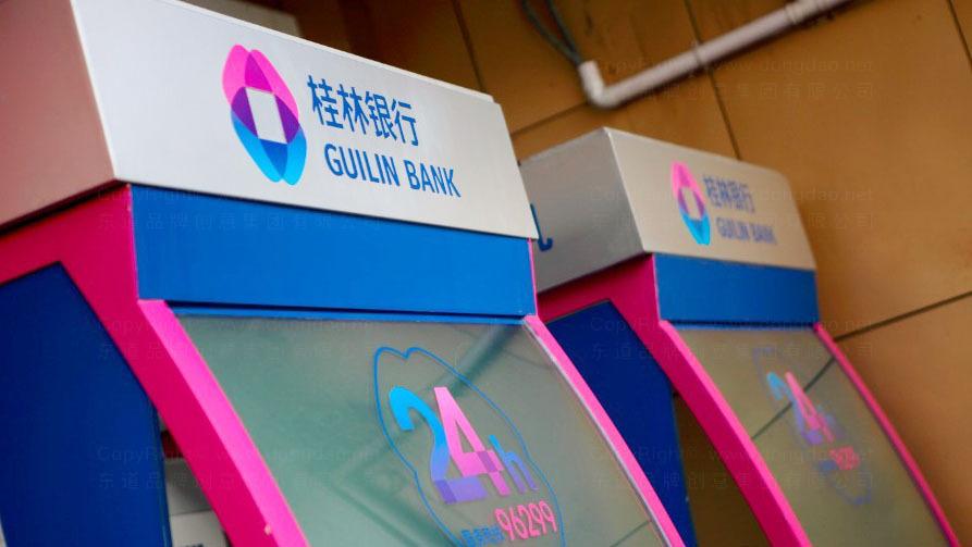落地工程桂林银行装饰工程标识制作应用场景_10