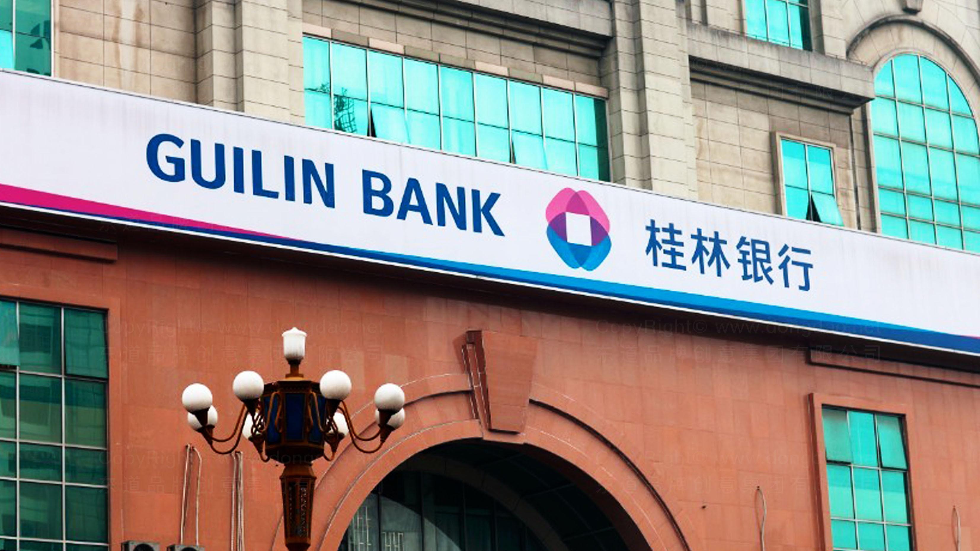 银行金融落地工程桂林银行装饰工程标识制作
