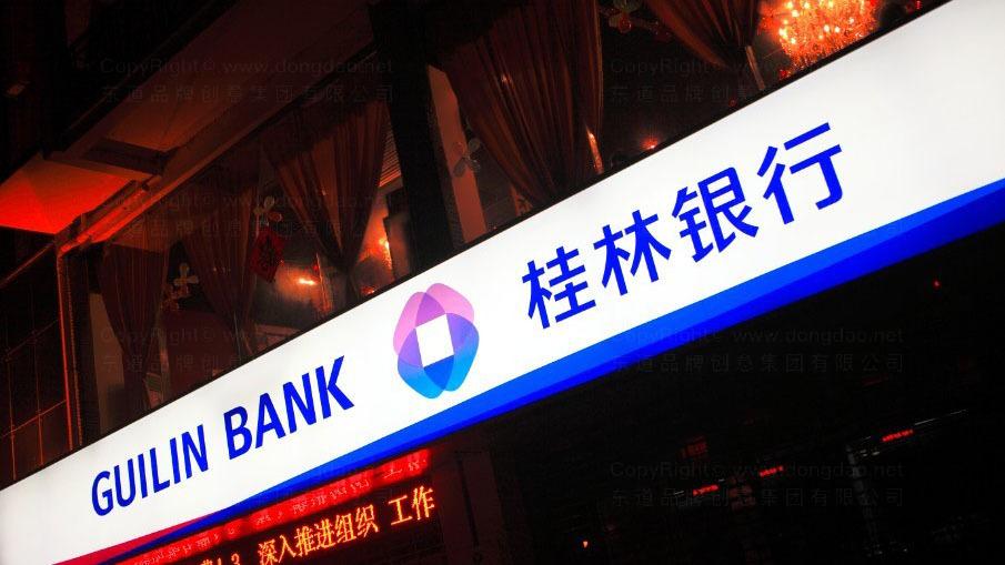 落地工程桂林银行装饰工程标识制作应用场景_20